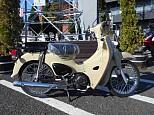 スーパーカブ50 ストリート/ホンダ 50cc 神奈川県 ユーメディアスクーター館