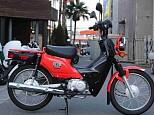 クロスカブ110/ホンダ 110cc 神奈川県 ユーメディアスクーター館