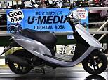 ディオ(4サイクル)/ホンダ 50cc 神奈川県 ユーメディアスクーター館