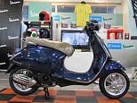 Primavera 125/ベスパ 125cc 神奈川県 ユーメディア湘南バイクモール