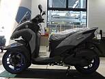 トリシティ 155/ヤマハ 155cc 神奈川県 ユーメディア湘南バイクモール