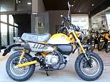 モンキー125/ホンダ 125cc 神奈川県 ユーメディア湘南バイクモール