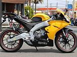 RS4 125/アプリリア 125cc 神奈川県 ユーメディア 横浜新山下