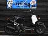 ズーマー/ホンダ 50cc 神奈川県 ユーメディア横浜新山下