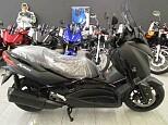 XMAX 250/ヤマハ 250cc 神奈川県 ユーメディア横浜新山下