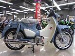 スーパーカブC125/ホンダ 125cc 神奈川県 ユーメディア横浜新山下