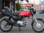GS50/スズキ 50cc 神奈川県 ユーメディア 横浜新山下