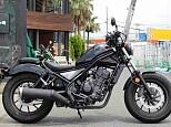 Rebel 250/ホンダ 250cc 神奈川県 ユーメディア横浜新山下