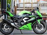 ニンジャ250SL/カワサキ 250cc 神奈川県 ユーメディア 横浜新山下