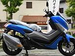 NMAX/ヤマハ 125cc 神奈川県 ユーメディア横浜新山下