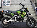KSR110/カワサキ 110cc 神奈川県 ユーメディア 横浜新山下