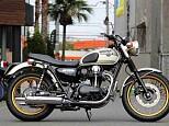 W800/カワサキ 800cc 神奈川県 ユーメディア 横浜新山下