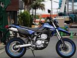 DトラッカーX/カワサキ 250cc 神奈川県 ユーメディア 横浜新山下