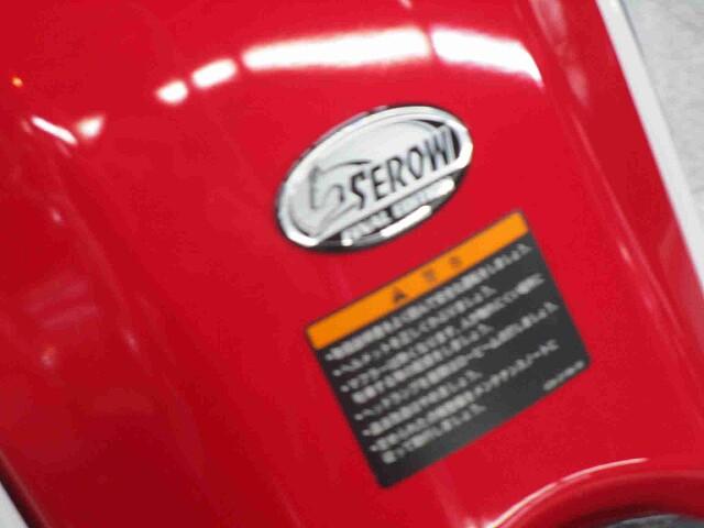 セロー 250 【新車在庫あり】即納可能です! セロー250 FE 6枚目【新車在庫あり】即納可能で…