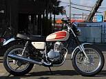 CB400SS/ホンダ 400cc 神奈川県 ユーメディア 横浜新山下