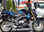 Z125 プロ/カワサキ 125cc 神奈川県 ユーメディア 横浜新山下