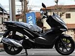 PCX150/ホンダ 150cc 神奈川県 ユーメディア 横浜新山下