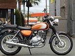 ST250 Eタイプ/スズキ 250cc 神奈川県 ユーメディア 横浜新山下