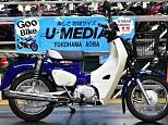 スーパーカブ50プロ/ホンダ 50cc 神奈川県 ユーメディア 横浜新山下