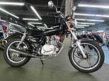 GN125/スズキ 125cc 神奈川県 ユーメディア 横浜新山下