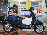Primavera 125/ベスパ 125cc 神奈川県 ユーメディア 横浜新山下