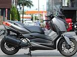 XMAX 250/ヤマハ 250cc 神奈川県 ユーメディア 横浜新山下