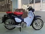 スーパーカブC125/ホンダ 125cc 神奈川県 ユーメディア 横浜新山下