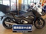 NM4-01/ホンダ 750cc 神奈川県 ユーメディア 横浜新山下