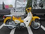 スーパーカブ50/ホンダ 50cc 神奈川県 ユーメディア 横浜新山下