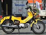 クロスカブ110/ホンダ 110cc 神奈川県 ユーメディア 横浜新山下