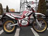 セロー 250/ヤマハ 250cc 神奈川県 ユーメディア 横浜新山下