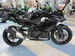 ニンジャ250/カワサキ 250cc 神奈川県 ユーメディア 横浜新山下