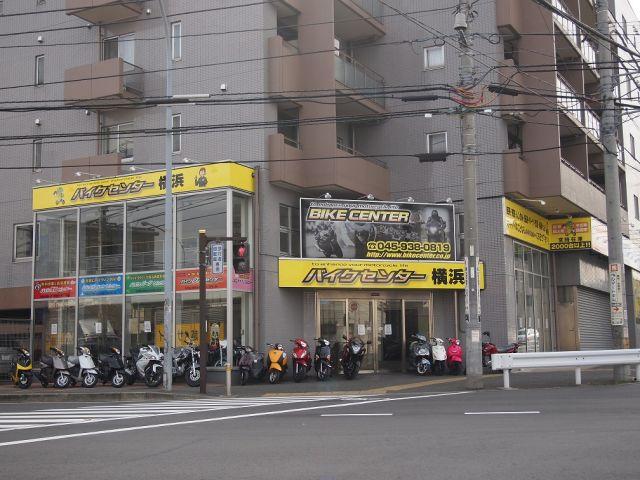 バイクセンター横浜