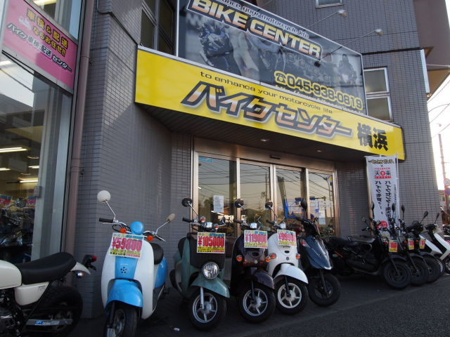 中古原付から大型バイクまで在庫も豊富です