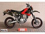250SB/スズキ 250cc 東京都 バイカーズステーションソックス葛飾店