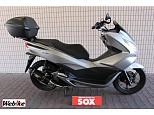 PCX150/ホンダ 150cc 東京都 バイカーズステーションソックス葛飾店