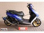 シグナス125X/ヤマハ 125cc 東京都 バイカーズステーションソックス葛飾店