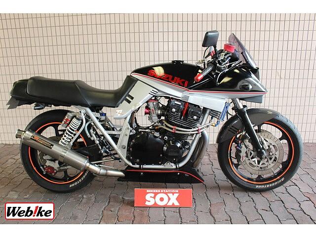 GSX1100S カタナ (刀) フルカスタム ヨシムラカムシャフト フレーム補強 1枚目フルカスタ…