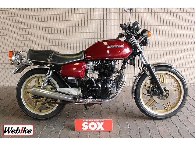 ホークIII CB400N