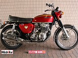 CB750フォア/ホンダ 750cc 東京都 バイク館SOX葛飾店