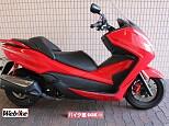 フォルツァ Si/ホンダ 250cc 東京都 バイク館SOX葛飾店