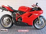 1098R/ドゥカティ 1198cc 東京都 バイク館SOX葛飾店