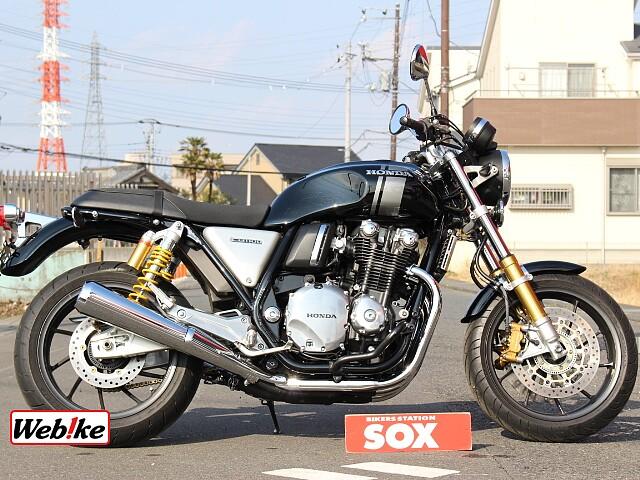 CB1100 RS 1枚目