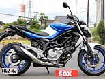 グラディウス400/スズキ 400cc 埼玉県 バイカーズステーションソックス越谷店