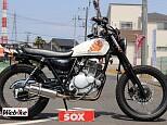 グラストラッカー ビッグボーイ/スズキ 250cc 埼玉県 バイク館SOX越谷店
