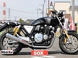 CB1100/ホンダ 1100cc 埼玉県 バイク館SOX越谷店