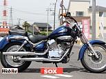 イントルーダー250/スズキ 250cc 埼玉県 バイク館SOX越谷店