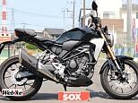 CB250R/ホンダ 250cc 埼玉県 バイク館SOX越谷店