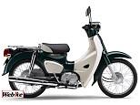 スーパーカブ50/ホンダ 50cc 埼玉県 バイク館SOX越谷店