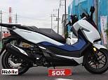 フォルツァ(MF13E)/ホンダ 250cc 埼玉県 バイク館SOX越谷店